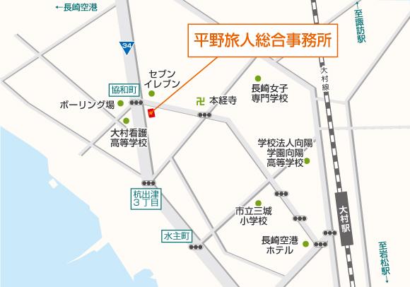 平野先生_地図広域.jpg